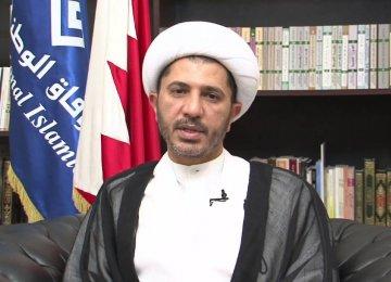 Bahraini Cleric's Jail Term Source of Deep Concern