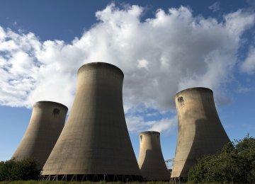 Plan to Build 1st Coal Power Plant