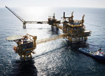 NIOC Expects More Energy Deals