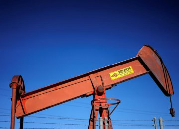 Oil Prices Fall on Oversupply