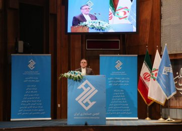 Valiollah Seif addresses a conference organized on the occasion of National Accounting Day on Dec. 6.