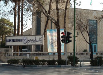 $1b Worth of Payment Orders Issued by Bank Melli