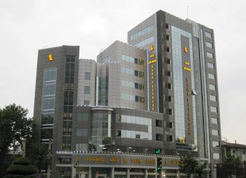 Bank Pasargad Iran