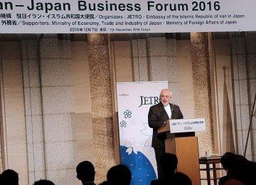 Zarif addressing Japan-Iran Business Forum in Tokyo on Dec. 7.