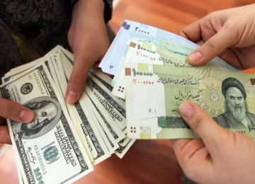 Iran has a multiple exchange rate regime.