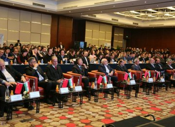 Forum Highlights China's Role in Iranian Recovery