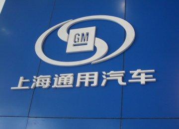 China to Fine GM $29m