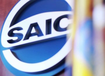 SAIC Plans to Sell Hybrids in Iran