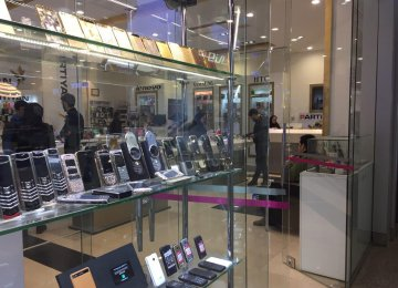 High Forex Rates Impact Cell Phone Prices