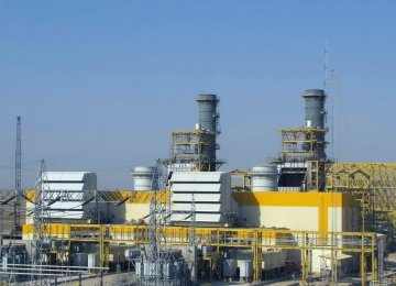 The 484 MW power plant, which cost $313 million to build, comprises of two gas units as well as a steam unit.