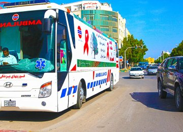 Mobile HIV/AIDS Buses in Iran Offer Services