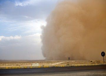 UN Sandstorm Confab in Iran