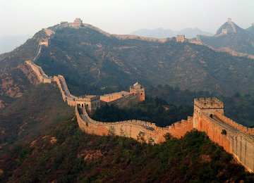 China Tourism Target: $1 Trillion by 2020