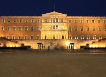 Greece's Hellenic Parliament building.