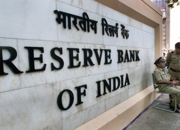 India Forex Reserves Fall