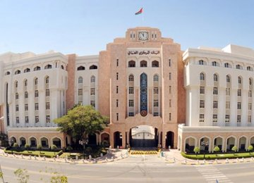 Oman to Sell $2b of Bonds Amid Deficit