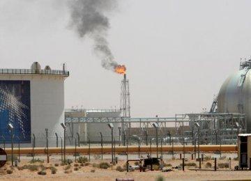 Saudi Arabia Projects $55b Hole in 2017 Budget
