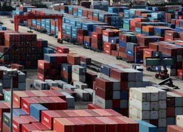 South Korea Economy to Grow 2.3% in 2017