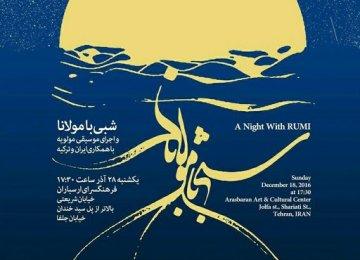 'A Night With Rumi' in Tehran