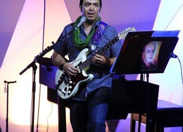 Fusion Rock Concert at Azadi Tower