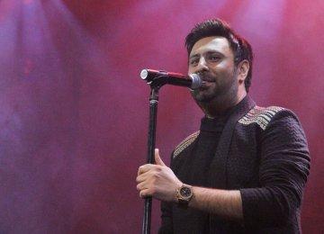 Alizadeh's Winter Concerts