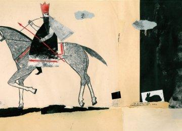 Persian Award-Winning Illustrations in Book