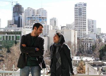 Pedram Sharifi (L) and Hengameh Hamidzadeh in the film