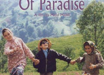 Majidi, Kiarostami Films in Muscat