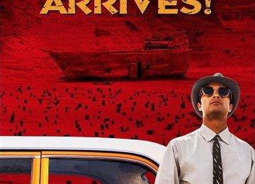Indian Festival Focus on Iran Cinema