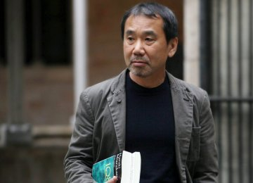Thursday Evening  With Haruki Murakami