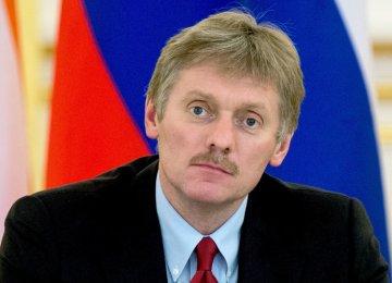 Kremlin Denies Intervention in US Presidential Poll
