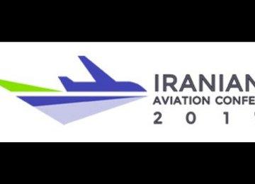 Tehran to Host IAC 2017