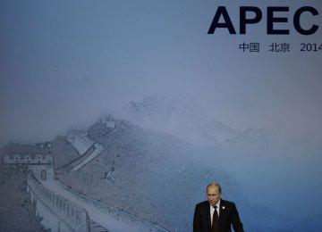 Putin Pushes for Closer  APEC Bonds