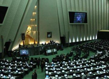 Majlis Instructs CBI  to Pay Past Forex Bills