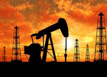 Oil Falls Amid Deep Global Supply