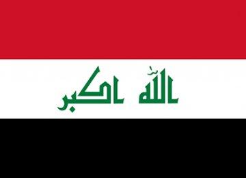 Iraq Trade a Priority