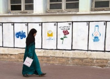 Party symbols help illiterate voters mark their ballot papers.