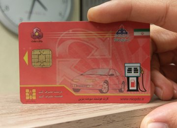 End of Fuel Cards Imminent