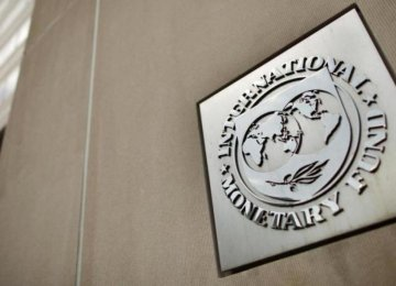 The IMF staff had recently travelled to Iran as part of consultations under Article IV.
