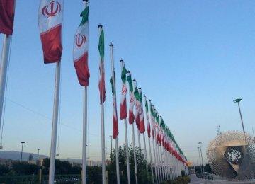 Belgium ECA Upgrades Iran's  MLT Classification