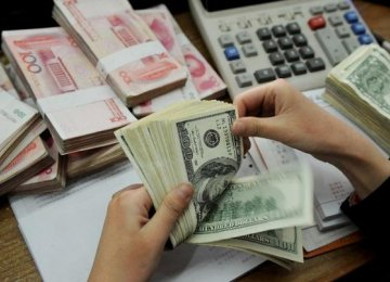 China Forex Reserves  Down $19b