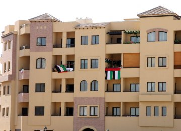 Dubai Property Prices Slump