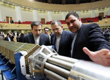 Nuclear Technology  Progress on Display