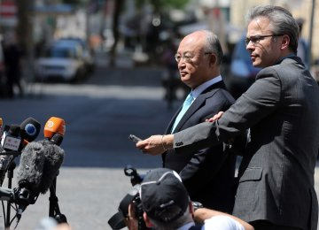Amano: PMD Could  Be Resolved in 2015