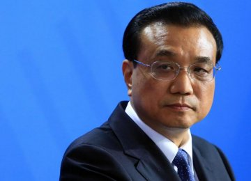 China Will Oppose Taiwan Separatist Activities