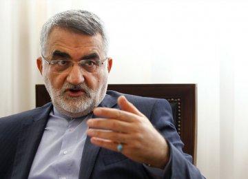 OIC Credibility Hurt by Anti-Iran Statement