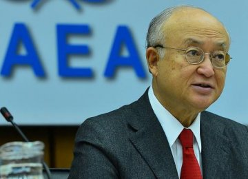 IAEA  Establishes  Office on Iran