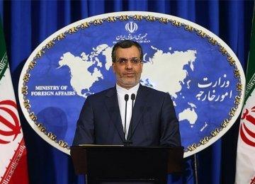 UN Rights Report Politically Motivated