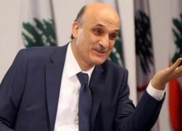 No Meddling in Lebanese Internal Affairs