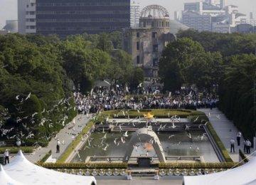 Kerry's Hiroshima Visit Grabs Spotlight at G-7 Meeting